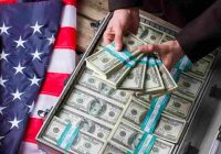 how to get free government money you never pay back